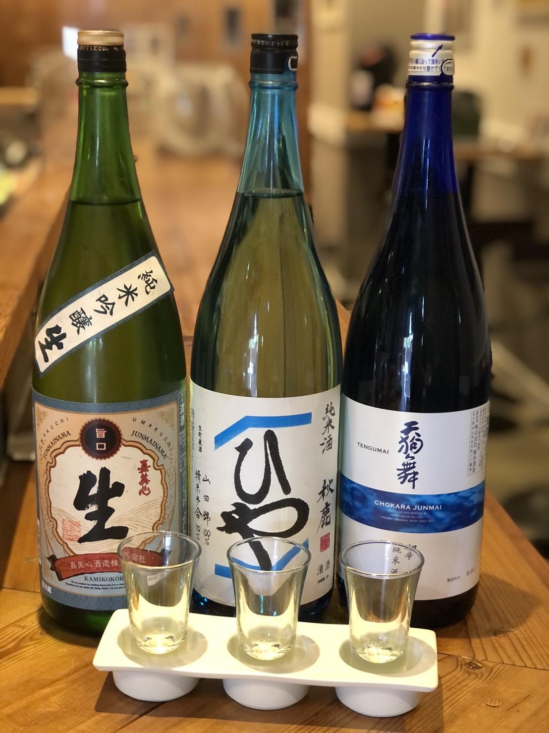 おすすめの日本酒 呑みくらべセット 900円