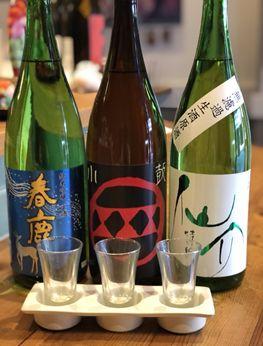 4月の日本酒 呑みくらべセット 890円